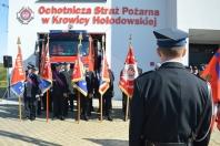gminne_swieto_strazaka_2019_83